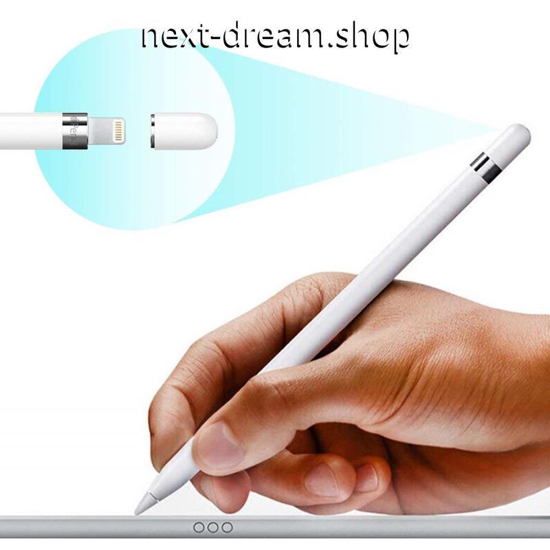 新品送料込 磁気交換キャップ Apple  iPad Pro 9.7 10.5 12.9用 白 ホワイト m00802