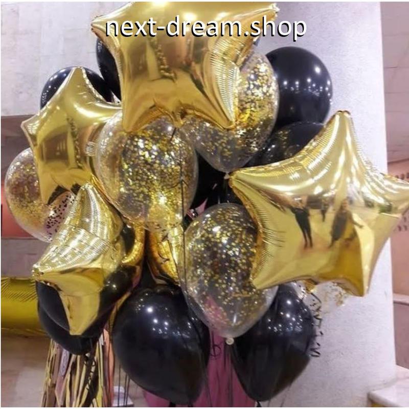 風船 12インチ 15個セット ゴールド×ブラック 星   飾り デコレーション  誕生日 結婚式 卒業 パーティ  バルーン ヘリウム   m01226
