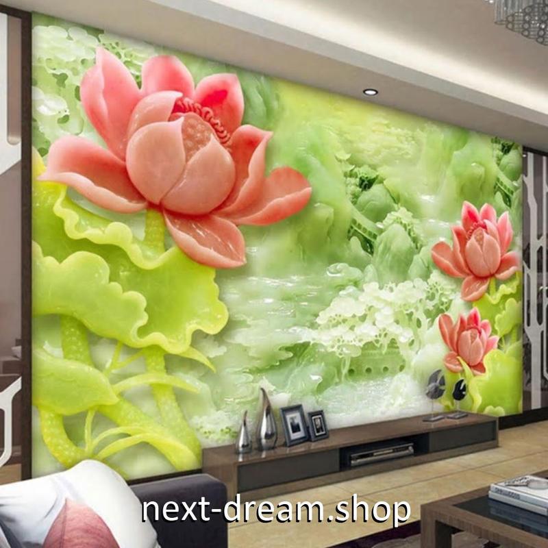 3D 壁紙 1ピース 1㎡ モダンアート 蓮の花 ピンク DIY リフォーム インテリア 部屋 寝室 防湿 防音 h03224