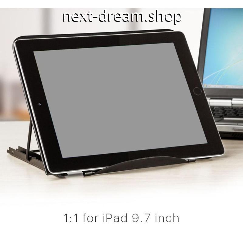 新品送料込 マウントホルダー 折りたたみ 卓上 メッシュ 換気 iPad タブレット PC 軽量 おしゃれ m00812