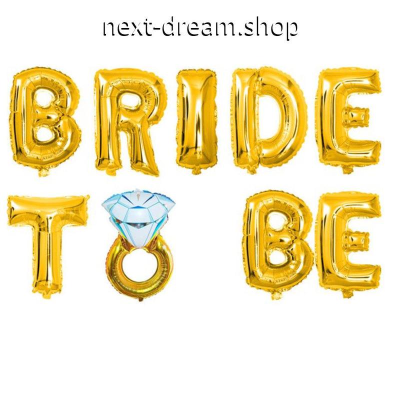 """デコレーション風船 ロゴ  """"TO BE BRIDE"""" 未来の花嫁  ブライダルシャワー 飾り パーティ  ふうせん バルーン ヘリウム   m01245"""