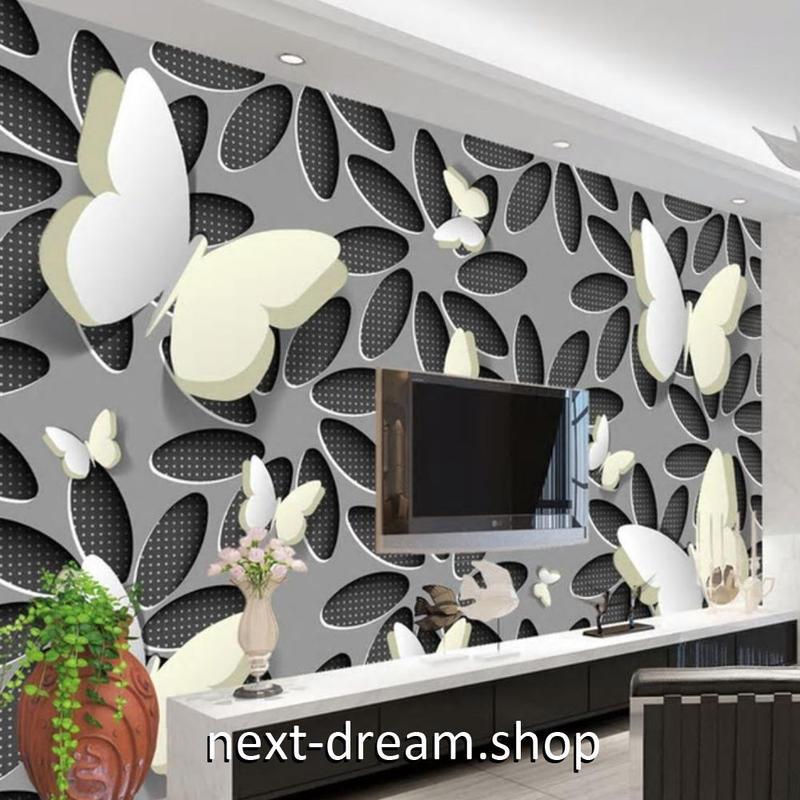 3D 壁紙 1ピース 1㎡ トリックアート 蝶々 花 DIY リフォーム インテリア 部屋 寝室 防湿 防音 h03130