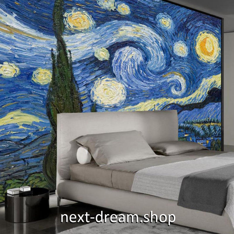 3D 壁紙 1ピース 1㎡ 油絵風 夜空 モダン DIY リフォーム インテリア 部屋 寝室 防湿 防音 h03126