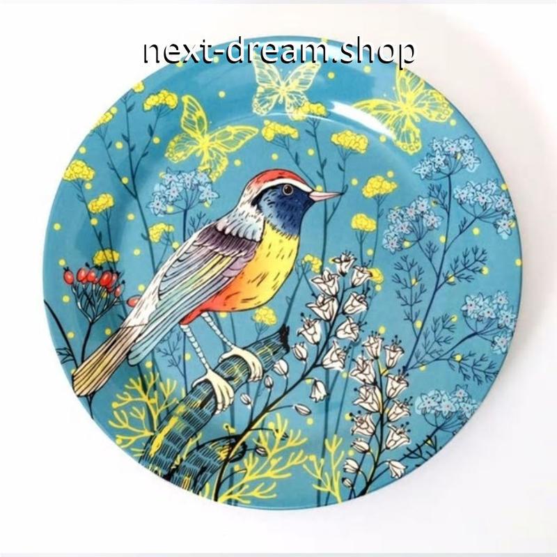 新品送料込 皿 セラミック 食器 青 鳥と花 北欧スタイル 高級 00821