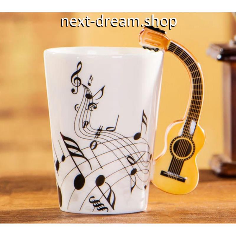 新品送料込  マグカップ ティーカップ 400ml 磁器 ギターデザイン 音符 MUSIC  おしゃれ食器 贈り物  m00595