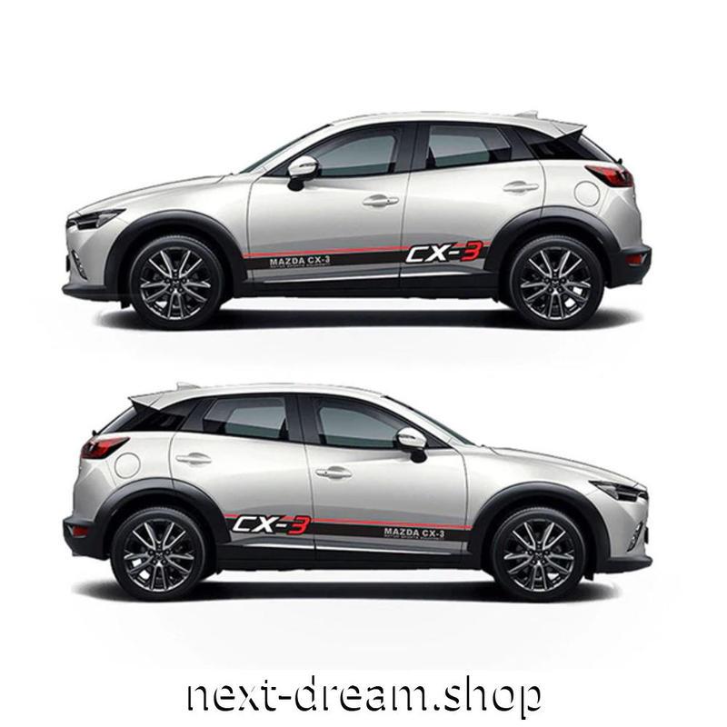 ステッカー 車 デカール MAZDA マツダ CX-3 マーク levinson 外装 サイド ボディ 自動車 カーアクセサリー m02044