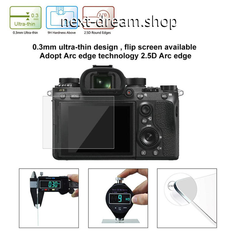 強化光学ガラス HD 液晶超薄型 SONY  カメラスクリーンプロテクター保護フィルム   新品送料込 m00283