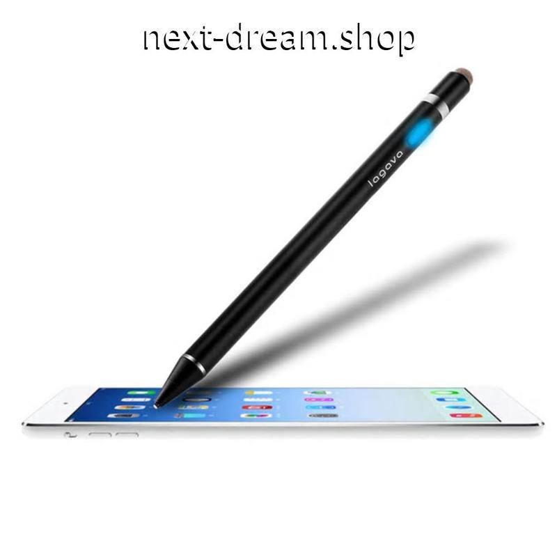 新品送料込 タッチペン PC iPad Pro タブレット用 細かい点 黒 高性能 m00813
