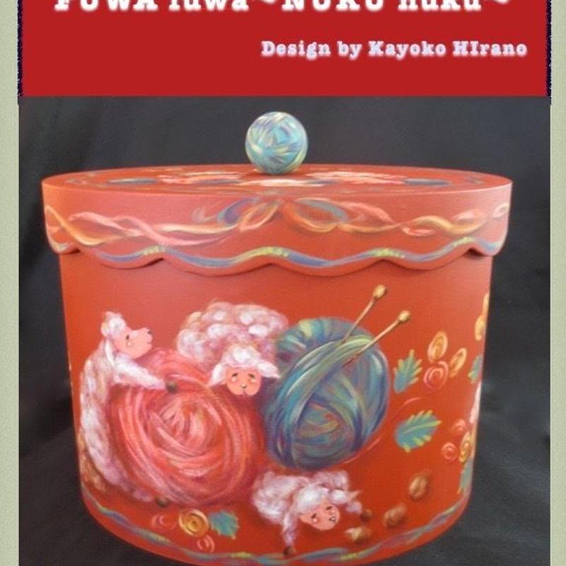 プリントアウト式 パケットと素材のセット; FUWA fuwa 〜NUKU nuku〜;を描く。