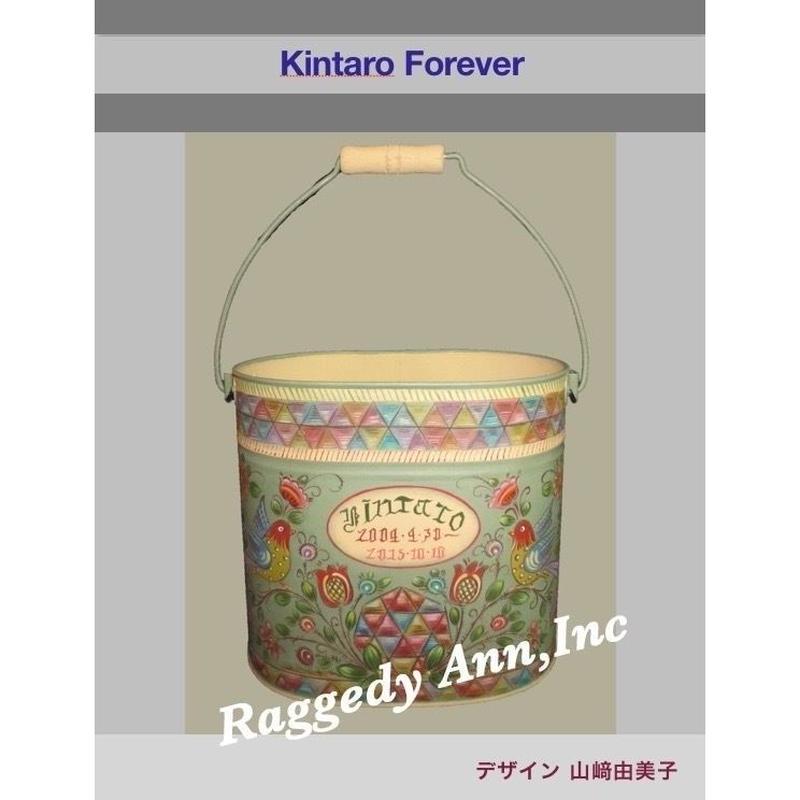 電子パケット フラクターのスタイルで描く;Kintaro Forever;