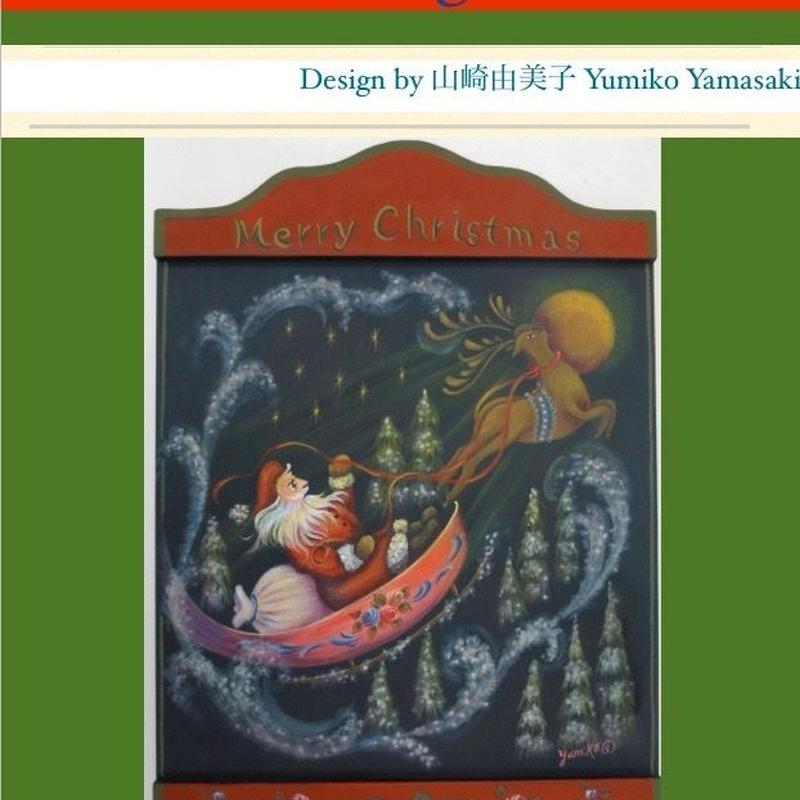 プリント式 パターンパケット Yumiko Yamasaki©;Let's go ;を描く。