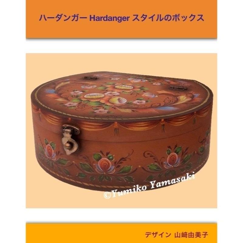 プリントアウト式パターンパケット ハーダンガー Hardanger スタイルのボックス