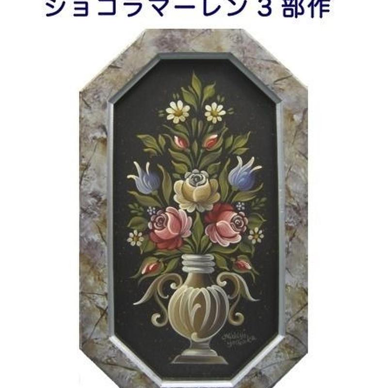 DVD No.008 バウエルンマーレライ吉岡三千代©