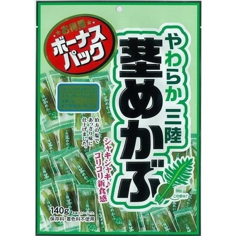 ボーナスパック茎めかぶ うす塩 140g×10入