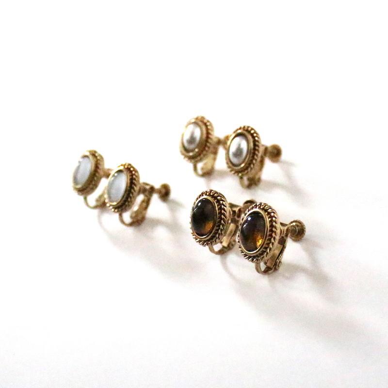 Ellipse Vintage  earring