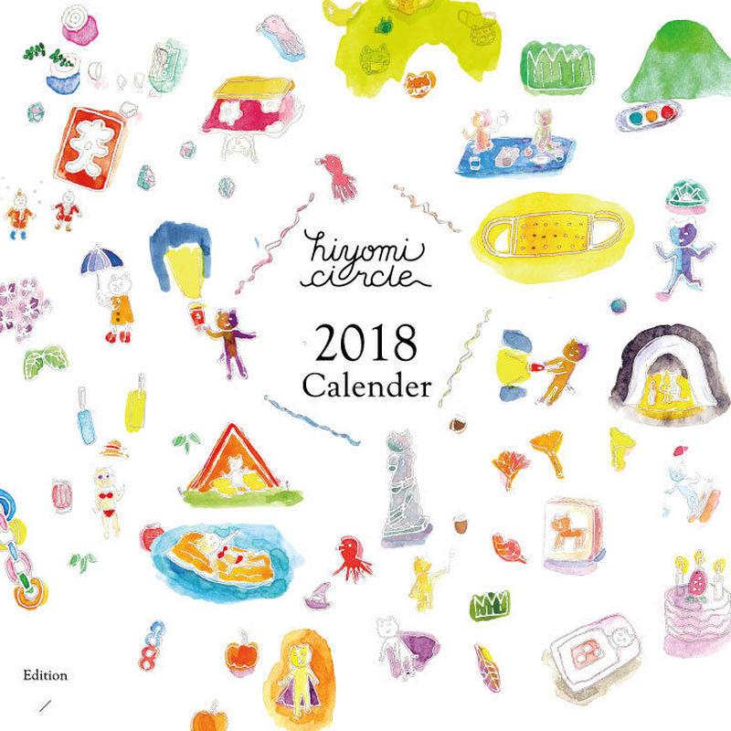 ■2018年カレンダー Basic Edition■