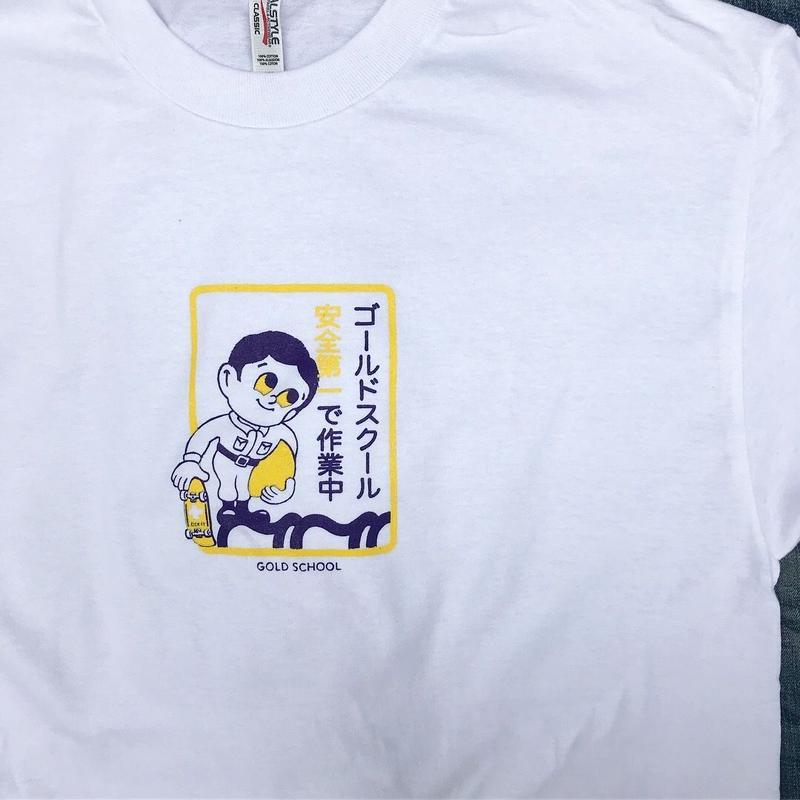 安全君 T shirt
