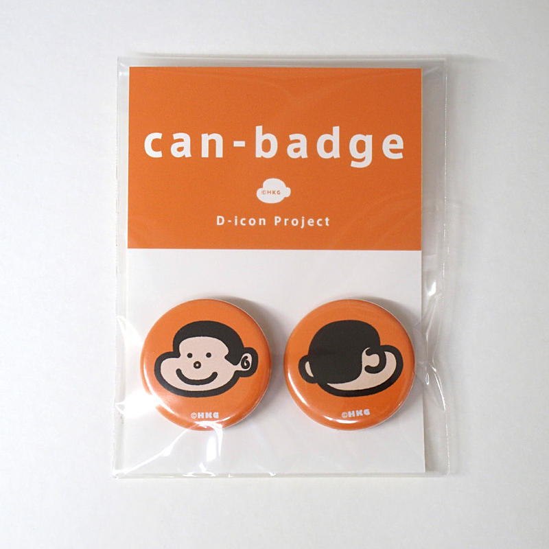 can_badge_orange