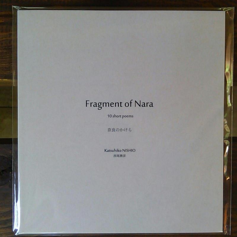 Fragment of Nara