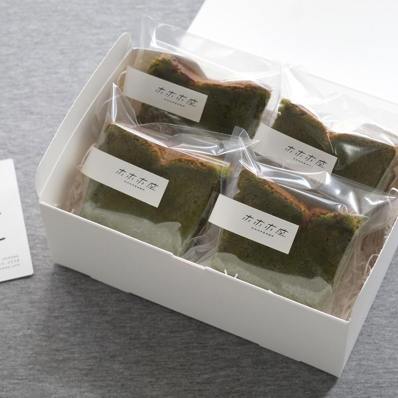 ホホホ座金沢のガトーショコラ(抹茶)4切ギフトセット