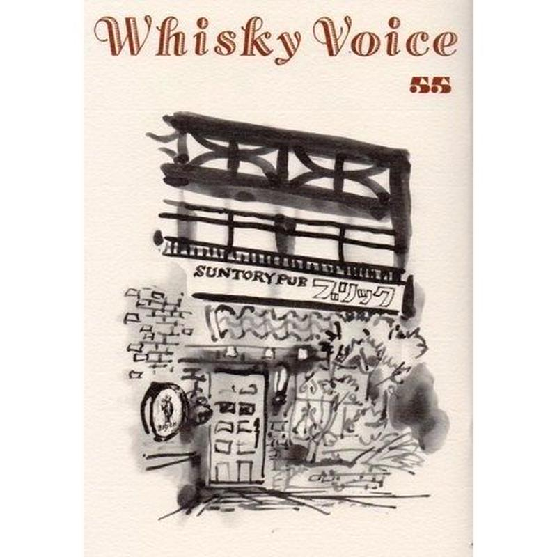 Whisky Voice 55