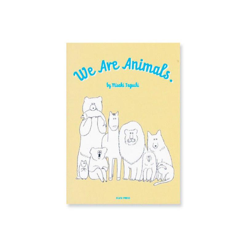 田口美早紀「We Are Animals」