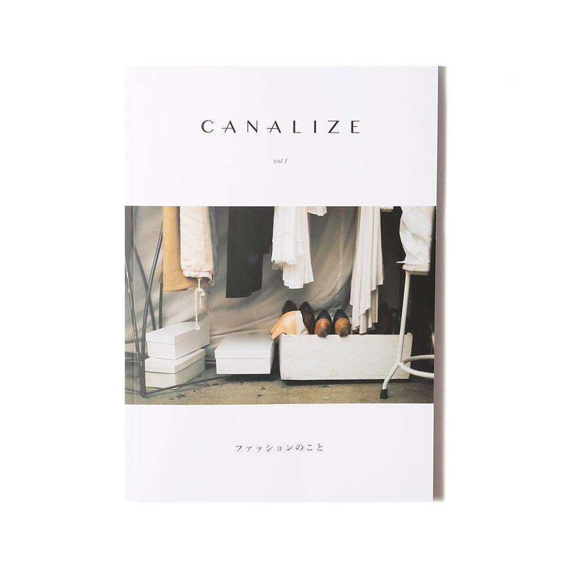 CANALIZE BOOK Vol.1