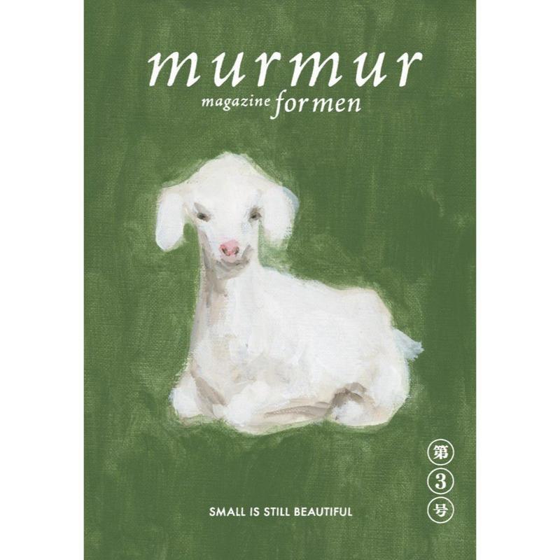 murmur magazine for men 3号