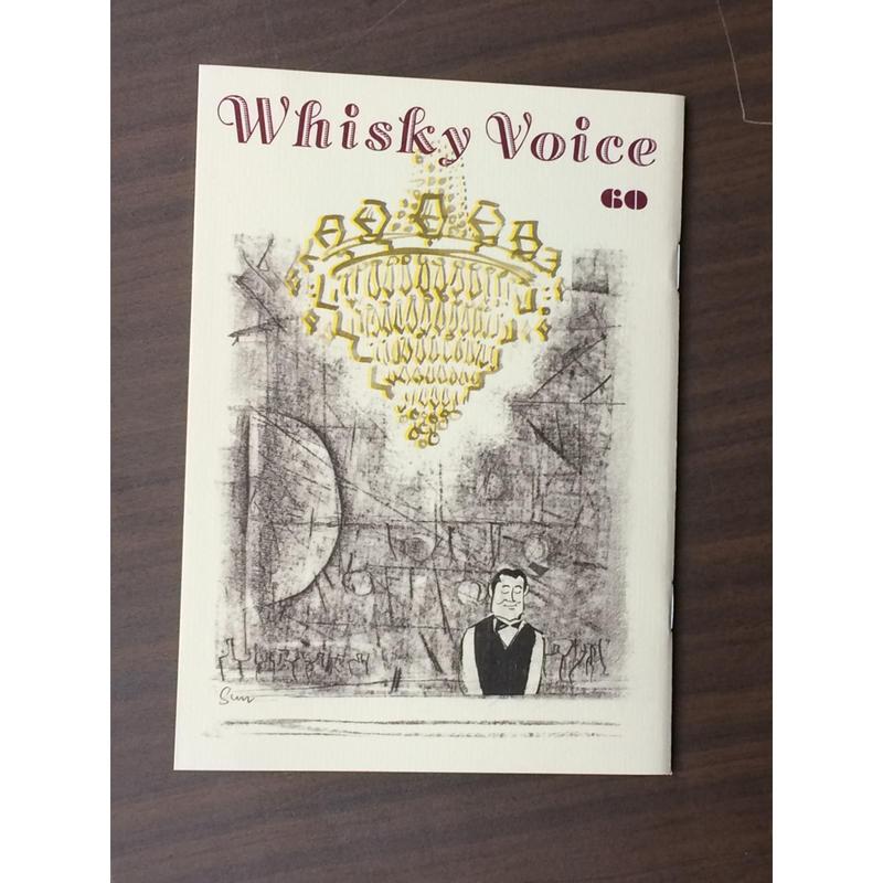 Whisky Voice 60