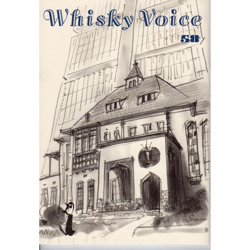 WhiskyVoice 58