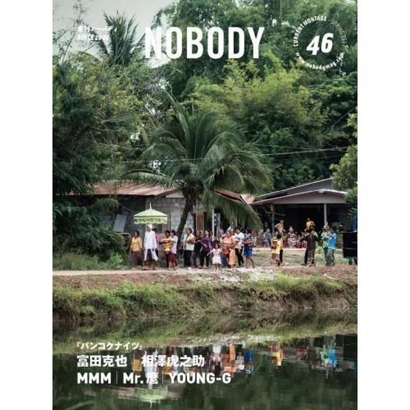 NOBODY issue46