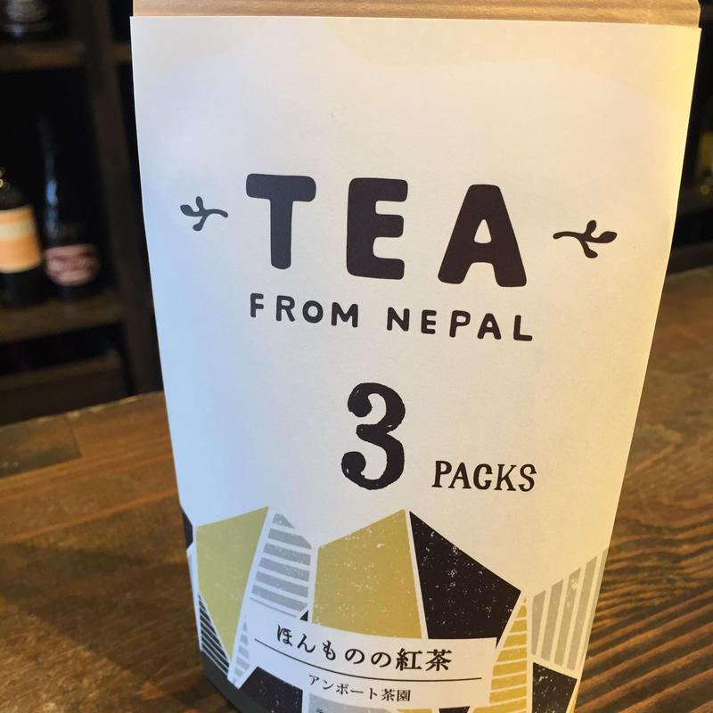 ほんものの紅茶 3PACK(黄)/紅茶/ティーパーティ