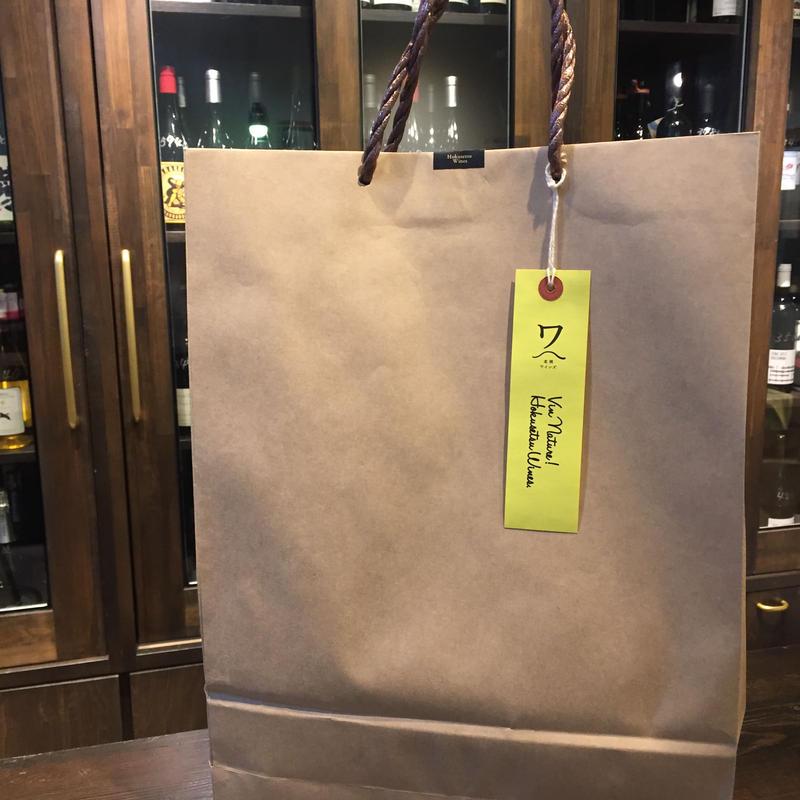2018 年末年始 福袋 /4本入り/5,000円(税別)