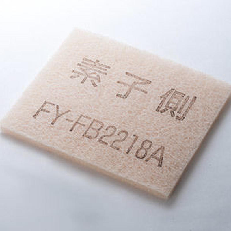 パナソニック社製 熱交換気システム 給気清浄フィルター標準 FY-FB2218A