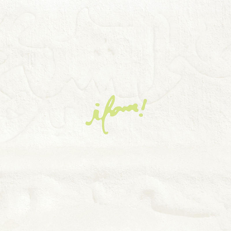 ifax! / Scholē  EP