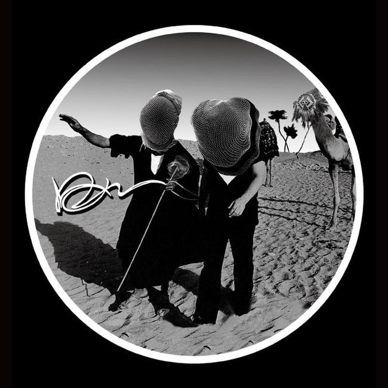 Mamazu / NEW LIGHT REMIX EP (inc. Nicola Cruz / Rafael Aragon Remix)