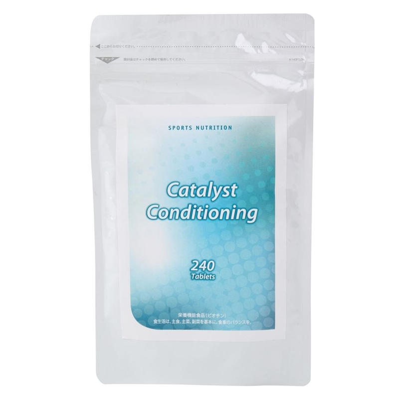 Catalyst Conditioning(240粒)