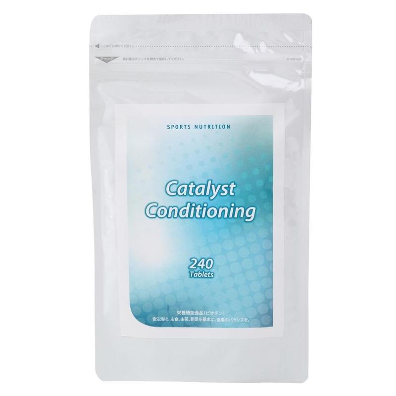 【定期便】Catalyst Conditioning(2ヶ月2袋)