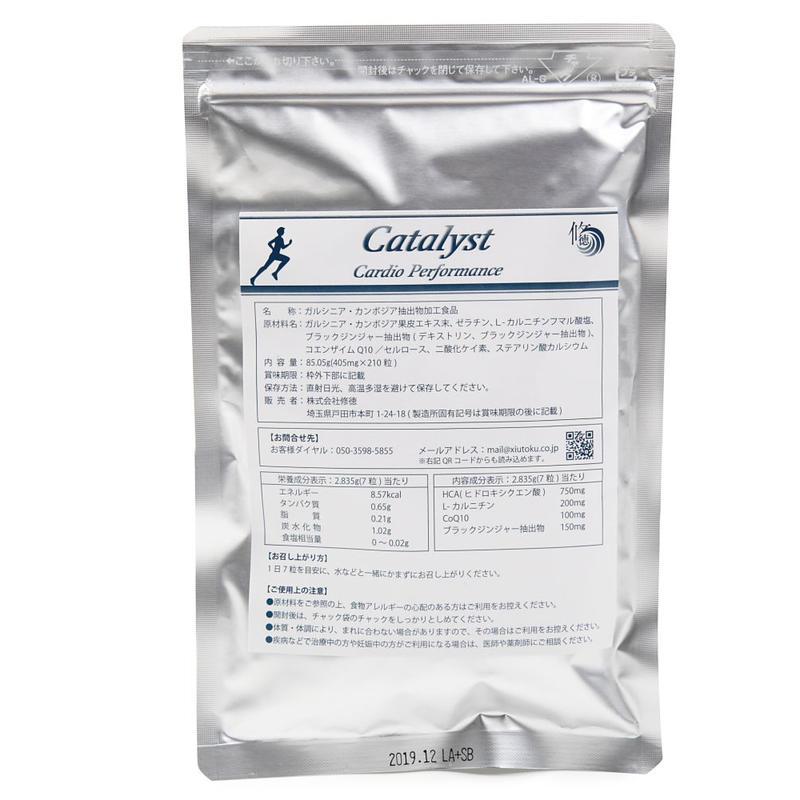 Catalyst Cardio Performance