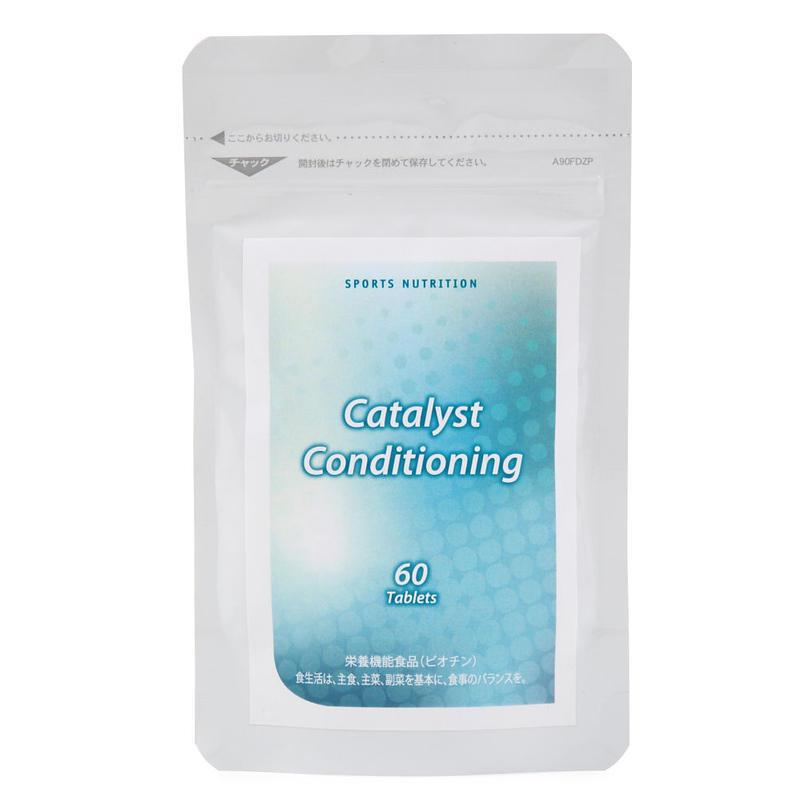 Catalyst Conditioning(60粒)