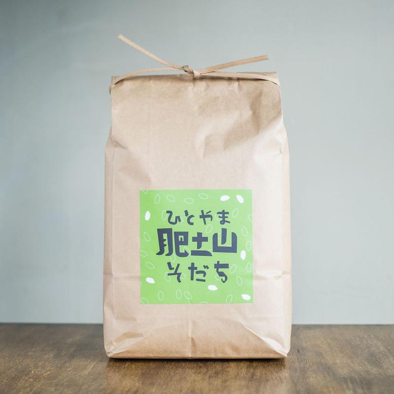 【30年産新米】〈肥土山そだち〉香川県産コシヒカリ 5kg