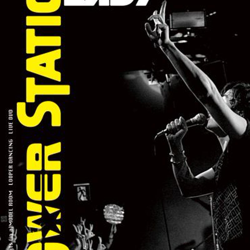 DVD「POWER STATION」