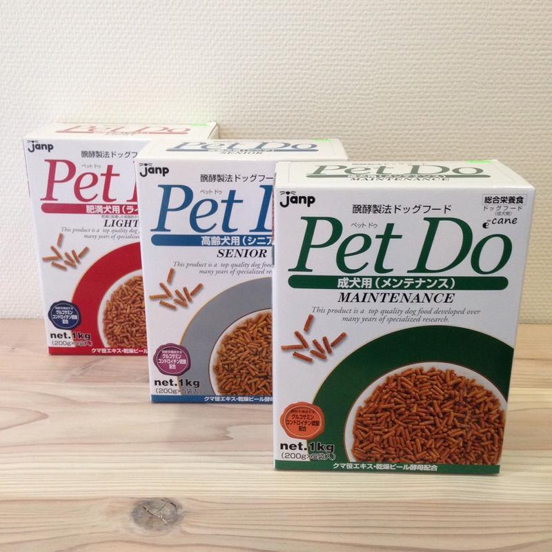 Pet Do(成犬用、高齢犬用、肥満犬用)
