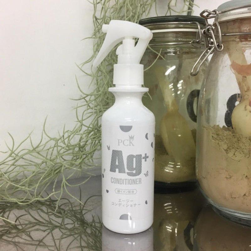 Ag + コンディショナー