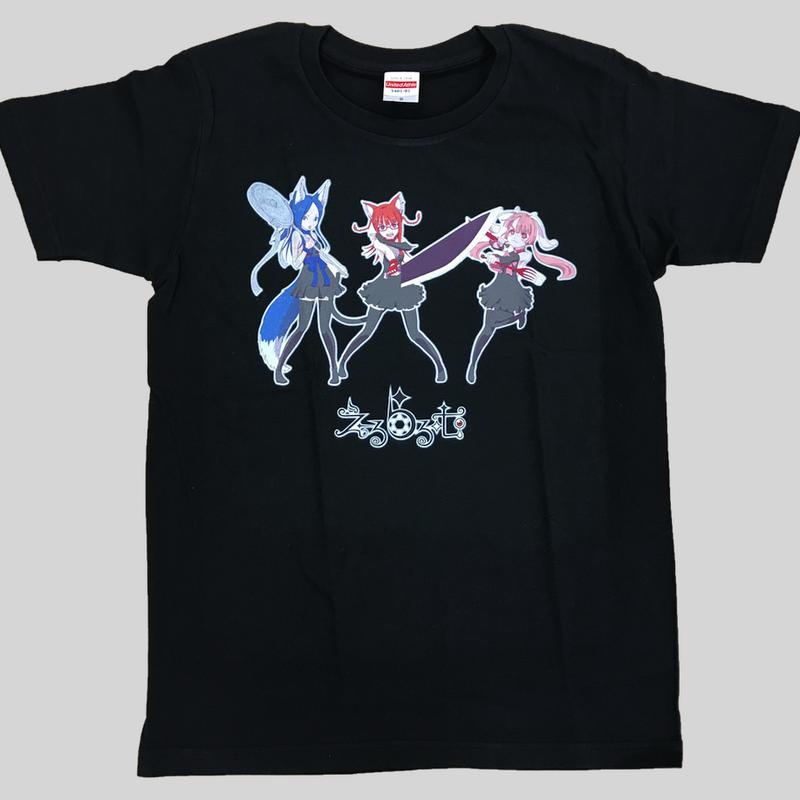 えーるらるむ Tシャツ