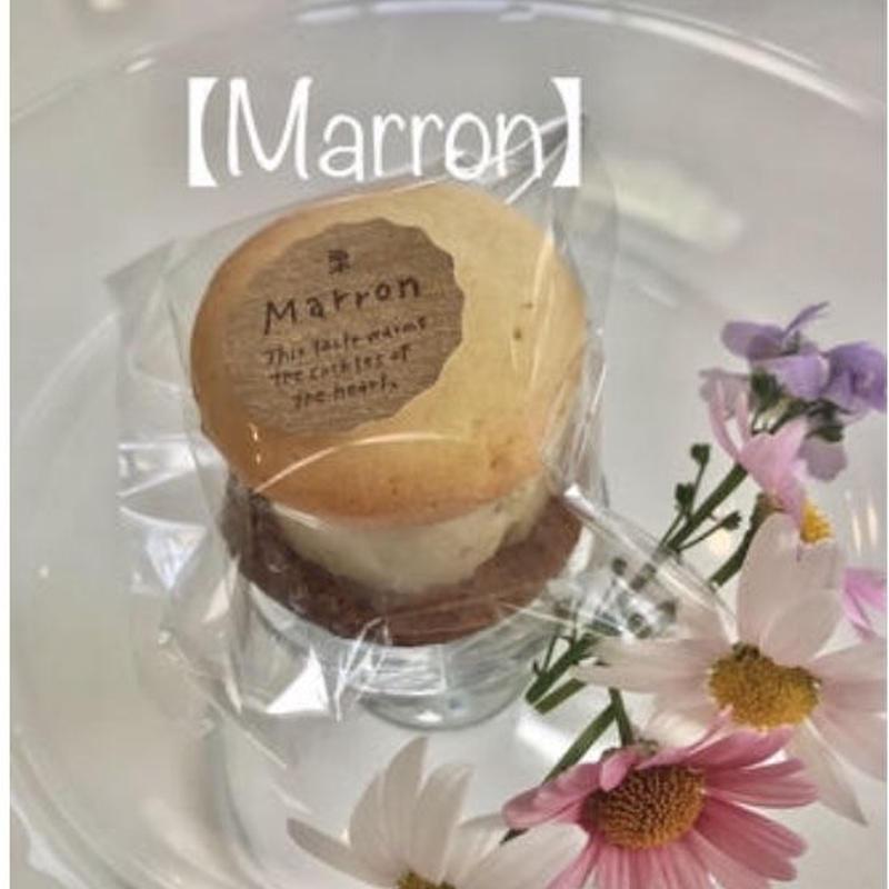 おはなの特製バターサンド マロン