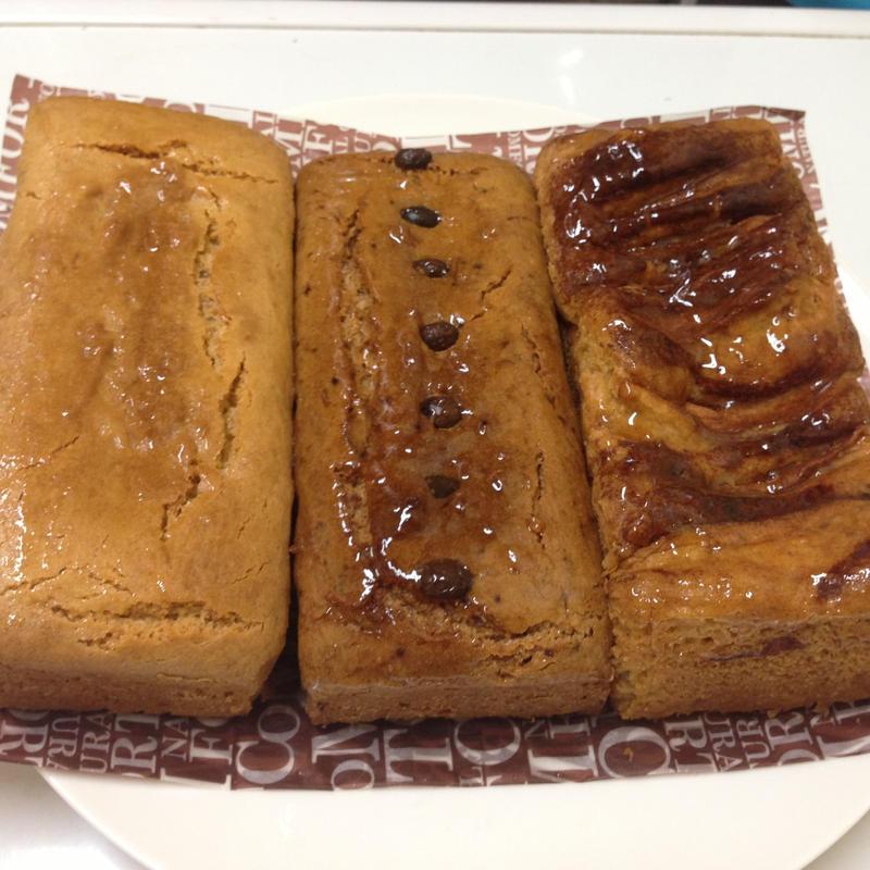 プレミアムパウンドケーキ3種【アップルシナモン、プレーンくるみ、オーガニックコーヒー】