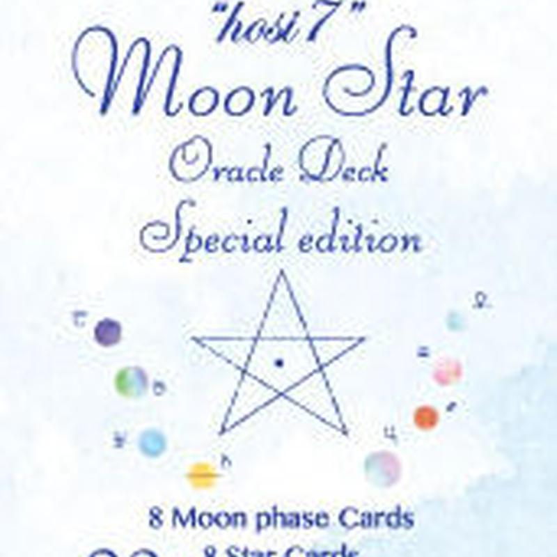 【個人レッスン】 hosi7 moon star oracle スペシャルエディション講座
