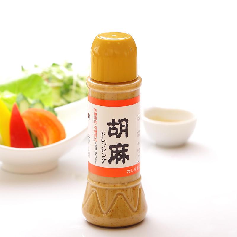 有機栽培の胡麻を使用した 胡麻ドレッシング(たっぷり使える390ml)
