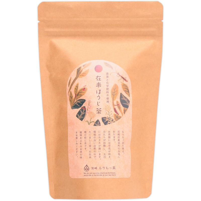 【日本古来の在来種の茶葉】在来 ほうじ茶(ティーバッグ)